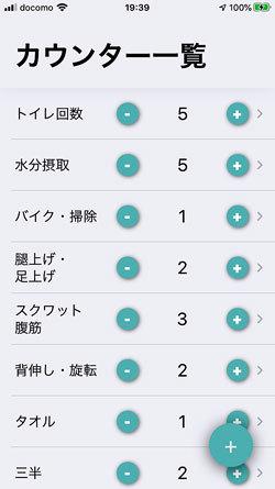20200120_iOS_Single-1.jpg