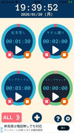 20200120_iOS_Single-2.jpg