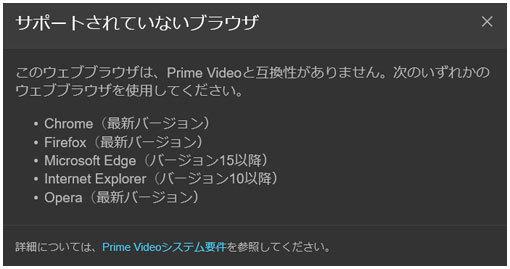 20200205_PrimeVideo_Trouble.jpg
