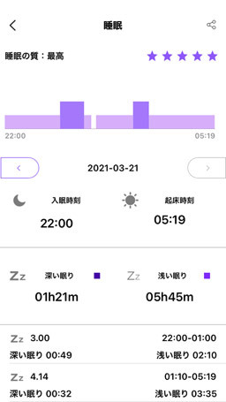 20210321_E80-Sleep.jpg