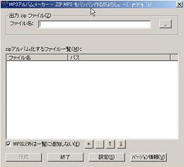 A1_起動画面.jpg