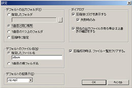 A2_設定.jpg