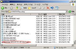 R2_cut_録音済ファイル.jpg