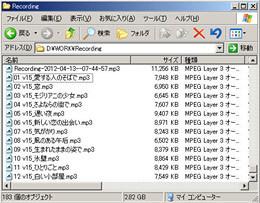S10_cut_出力確認.jpg