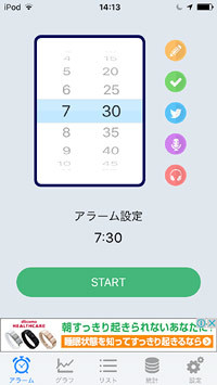 SleepMeister_top.jpg
