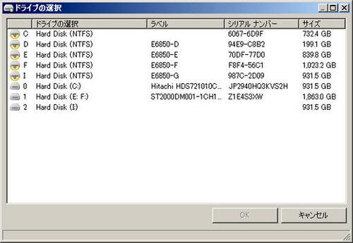 WipeDisk_DriveSelect.jpg