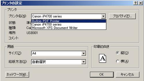 bullzip_printerselect.jpg